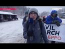 Ад Бэрліну да Алепа актывісты ідуць 3 5 тысячы км пешшу дарогай сырыйскіх уцекачоў