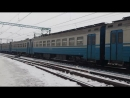 Электропоезд эр2р-7042 сообщением 6445 Харьков(Л)-Красный Лиман отправляется со станции Изюм