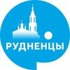 Православная молодежь Крылатского — «РУДНЕНЦЫ»