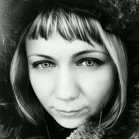 Алена Кореневская