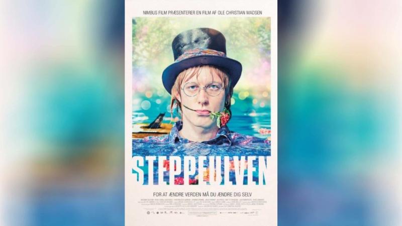Итси-Битси (2014) | Steppeulven