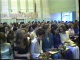 Сыктывкар 1998 - выпускной 11-х классов в школе 1