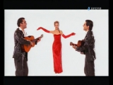 Штар - Красное платье (HQ) 1998
