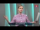 ВсёКакЕсть 2 03 2017