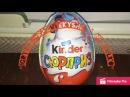 Kinder сюрприз Киндерино профессии