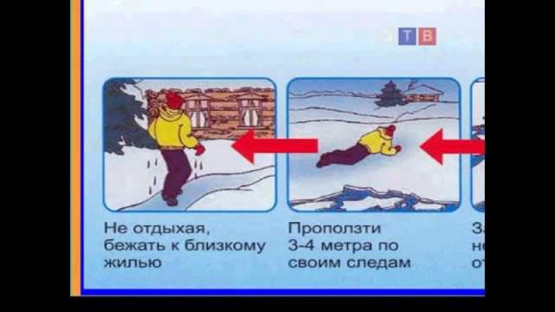 Осторожно тонкий лед!