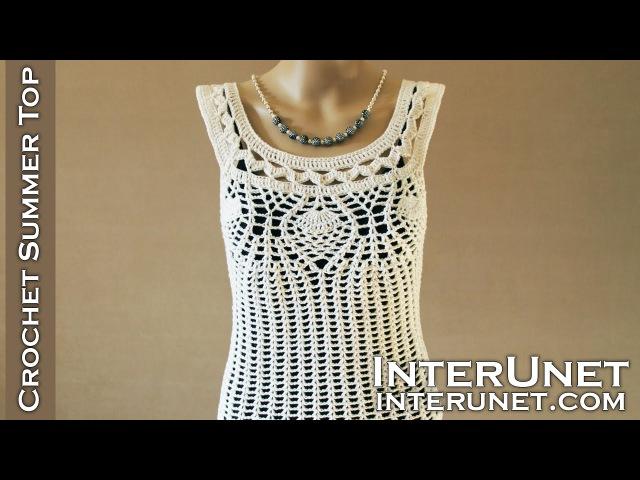 Crochet pineapple stitch tank top lace blouse crochet pattern