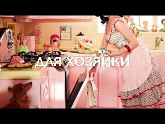 Товары в помощь хозяйке на кухне с Aliexpress