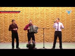 Концерт в Старобешево ансамбля казачьей песни