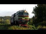 2М62У-0164 с поездом № 54144 Киев, Харьков - Санкт-Петербург.