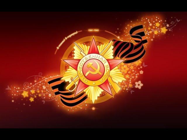 Выпьем за Родину, выпьем за Сталина! (
