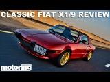 Fiat X19 - Uno Turbo conversion in Dubai