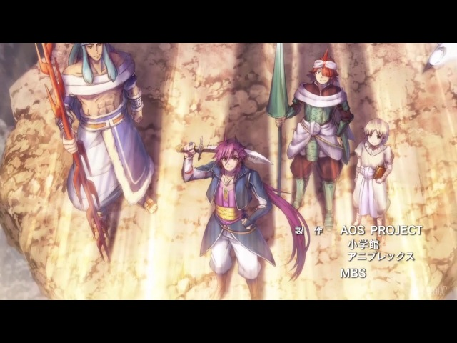 Magi: Sinbad no Bouken / Маги: Приключение Синдбада - 6 серия | Nazel Revi_Kim [AniMedia.TV]