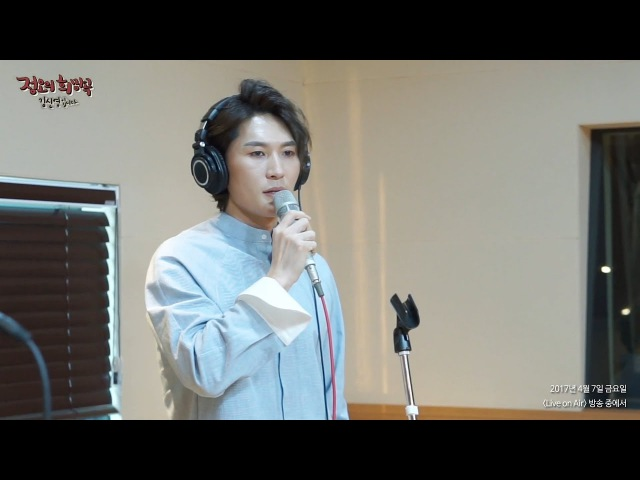 Park Eun Tae - It All Fades Away,박은태 - 내게 남은 건 그대[정오의 희망곡 김신영입니다] 20170407