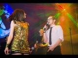 Кавер группа XS LIVE 2017 кавер-группа Москва на Свадьбу, Корпоратив, День Рождения, П ...
