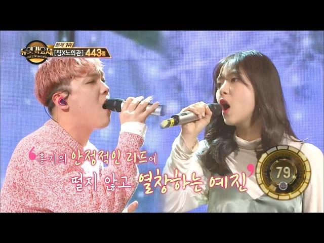 【TVPP】Lee Hongki(FTISLAND) - Reason for waiting, 이홍기(에프티아일랜드) - 기다리는 이유 @Duet Song Festival