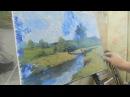 Игорь Сахаров, лесной пейзаж маслом, уроки для начинающих художников