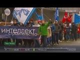 Репортаж Москвы 24 о Физкульт-Параде: флешмоб с гирей