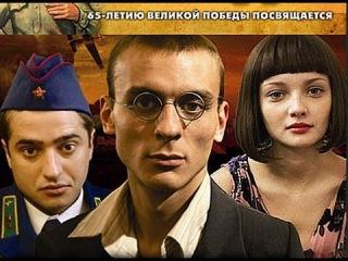 Застава Жилина (2008) Все серии