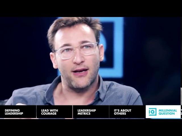 Simon Sinek on Millennials in the Workplace » Freewka.com - Смотреть онлайн в хорощем качестве