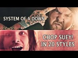 System Of A Down - Chop Suey! (20 Styles)