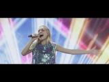 Зина Куприянович - КОСМОС (финал Нацотбора Детское Евровидение 2017)