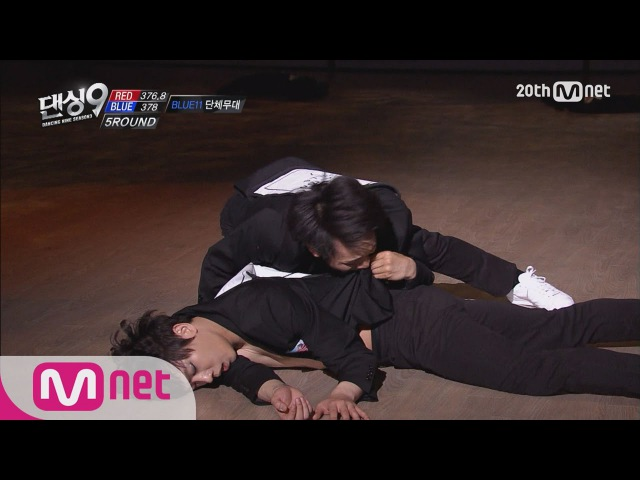 [Dancing9S3] Abused animals' anger! Blue Eye Group Stage EP.07