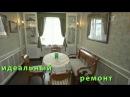 Лариса Голубкина Идеальный ремонт Столовая в английском стиле Idealnyy remont