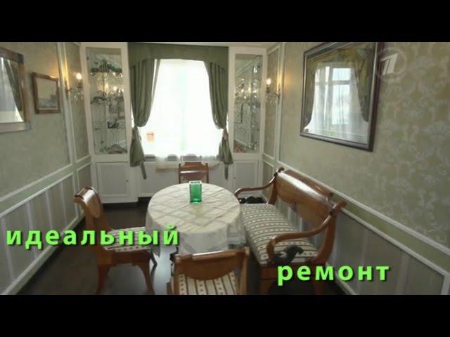 Лариса Голубкина Идеальный ремонт Столовая в английском стиле (Idealnyy remont)