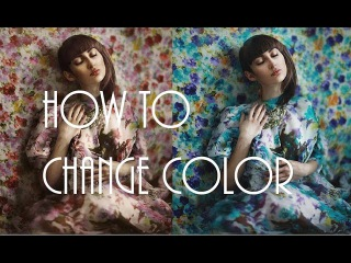 How to Change Color in Photoshop, 3 Different ways
