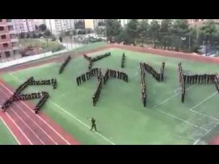 Trabzon polis okulu göktürk kareogafi