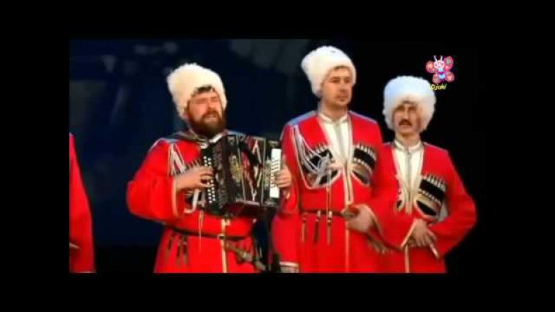 Там шли два брата - Кубанский казачий хор