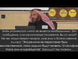 Шейх Усман аль-Хамис Кто те 12 халифов, о которых сказано в хадисе