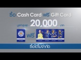 King Power Group | Leicester City F.C. Thailand Campaign