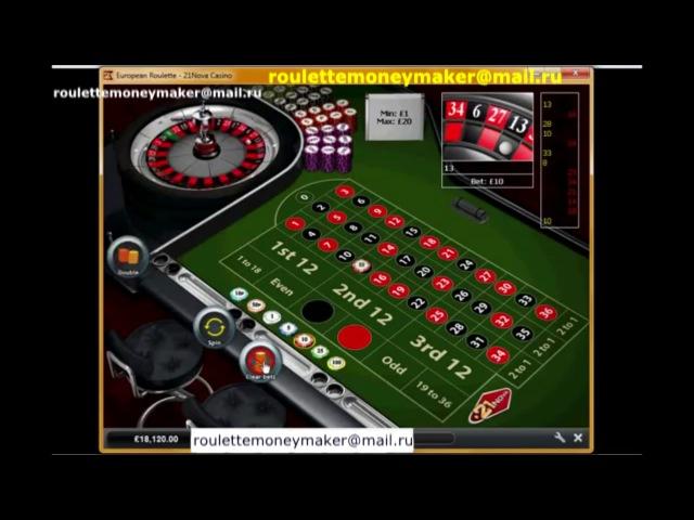 Roulette money maker crack