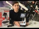Цифровой инструментальный микроскоп Levenhuk DTX 500 LCD