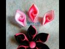 Kanzashi 21 Curved petal Easy way