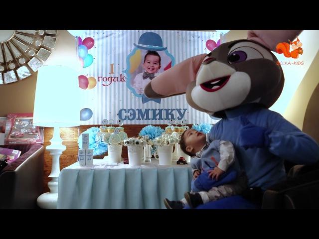 Детские праздники в Алматы от агенства Belka