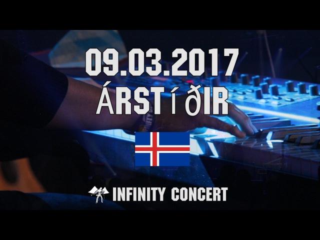 09.03.2017 - Arstidir (ISL) - Aurora concert hall