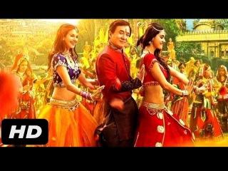 Kung Fu Yoga | Official Trailer 2017 | Jackie Chan, Disha Patani Action-Comedy Movie | HD
