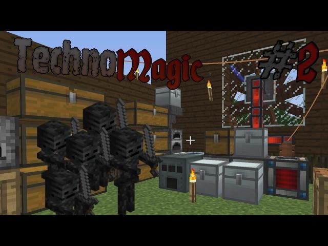 TechnoMagic 2 Ферма скелетов иссушителей!