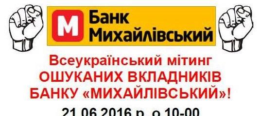 Порошенко подписал указ о праздновании в 2016 году Дня достоинства и свободы - Цензор.НЕТ 763