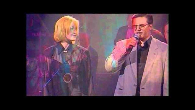 Андрюша Большеохтинский и Братья Жемчужные - Грезы нашей любви (Live)