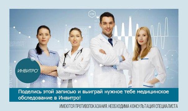 invitro-bryansk-spermogramma