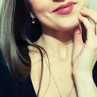 Анастасия Савуткина