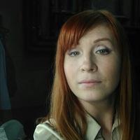 Екатерина Акушева