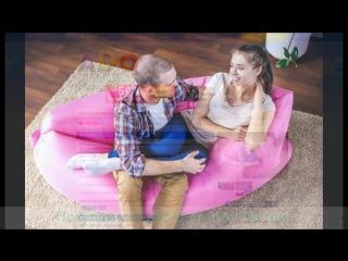 Надувной диван кресло LamZac покупайте на доске объявлений ado