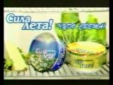 staroetv.su / Рекламный блок №4 (РТР, сентябрь 2001)
