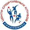 Центр спортивных клубов