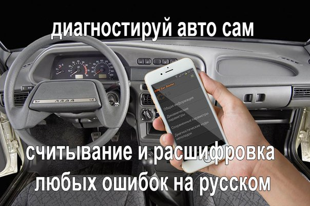 правила дорожного движения российской федерации 2016 скачать в формате пдф